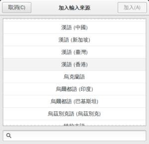 2015-06-01 11-33-44 的螢幕擷圖