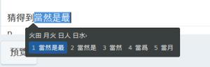 2015-06-04 22-36-45 的螢幕擷圖